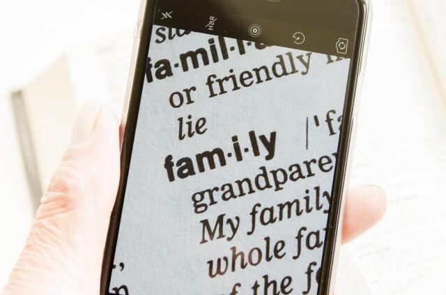 english-on-smart-phone