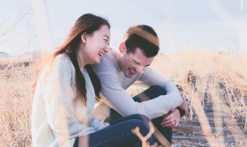 international-couple