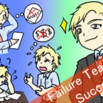 failure-teaches-success
