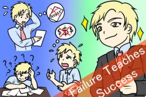 failure-teaches-success