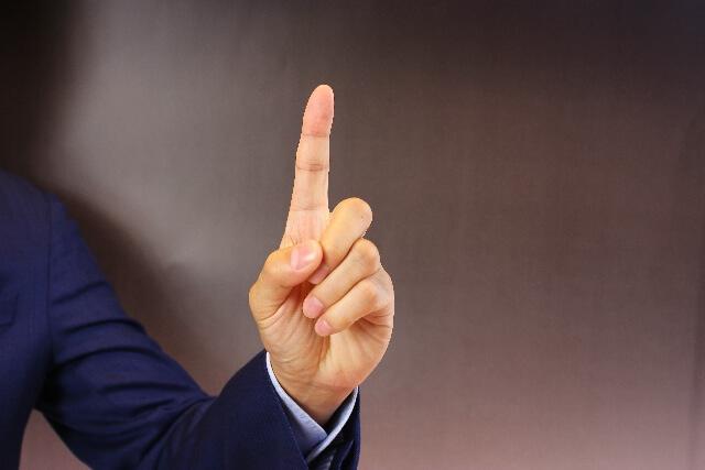 index-finger