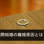 a-ring