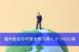 man-on-earth