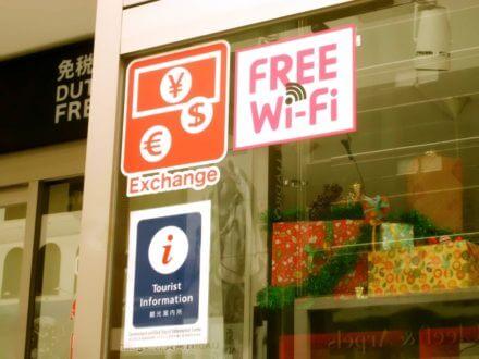 wi-fi-spot