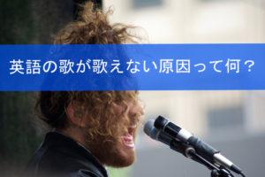 a-man-singing